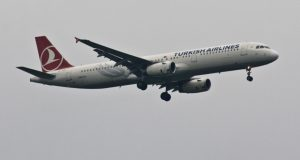 Interesting facts to know about Turkish Airlines